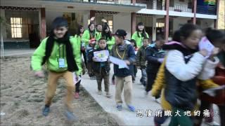 2015冬毛克利愛心旅行 海外國際志工 1573梯 迪喜慈善小學