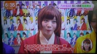 乃木坂46 舞台「じょしらく」チームく前編 じょしらく 検索動画 26