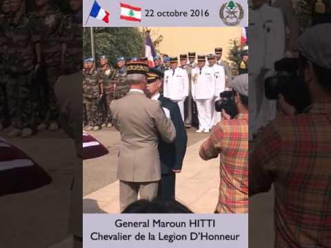 General Maroun Samir Hitti Lebanese Army Chevalier de la Legion d'Honneur