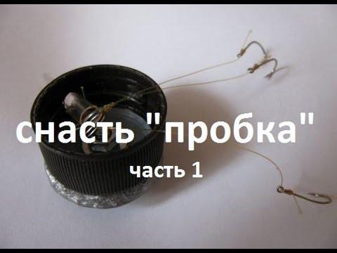 ловля толстолоба весной в украине
