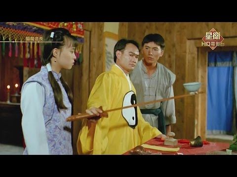 Demo - Phim ma cuong thi - Khu Ma Dao Truong - Exorcist Master 1993