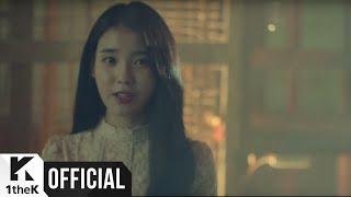 Repeat youtube video [MV] IU(아이유) _ SOGYEOKDONG(소격동)