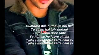 2015 Baatein ye kabhi na tu bhoolna with poem written song