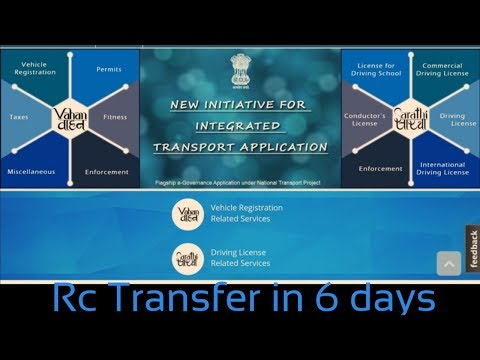 Rc transfer process & charges | What are the documents required for transfer ownership