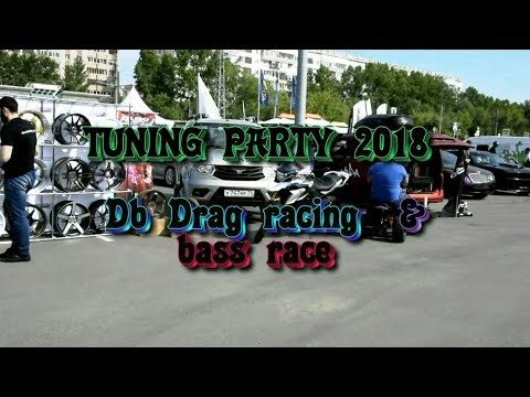 TUNING PARTY - 2018   Db Drag Racing & Bass Race -  г.  Томск