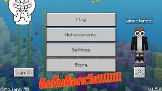 Minecraft Lucky Blocks