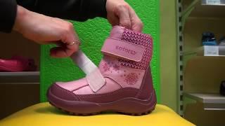 Зимние ботинки Котофей 452089-51 на овчине ➤ обувь Котофей на зиму для девочек дошкольного возраста(, 2017-10-12T13:04:12.000Z)