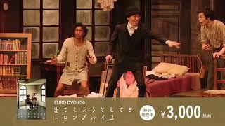 http://www.europe-kikaku.com/shop/eurodvd030.html EUROPE DVD #30 「...