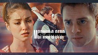 ► Марина & Егор| ПОБУДУ ОДИН [т/с МОЛОДЕЖКА]