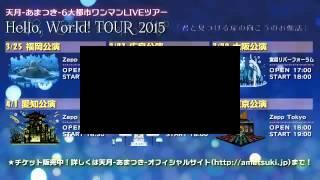 Source: http://live.nicovideo.jp/gate/lv214208209 Mar/19/2015 (THU)...
