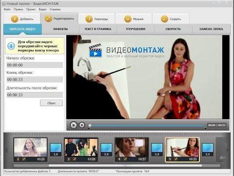 Программа №1 для соединения видео: полный обзор!