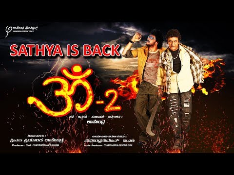 Om 2 Official Kannada Movie Trailer || Shivaraj kumar || Upendra || Tarak Ba Baro || Tagaru Movie