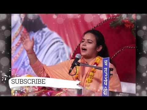 HAME NIJ DHARM PAR CHALNA SIKHATI ROJ RAMAYAN (BHAJAN )- Devi Richa Mishra from NAV UTTHAN   