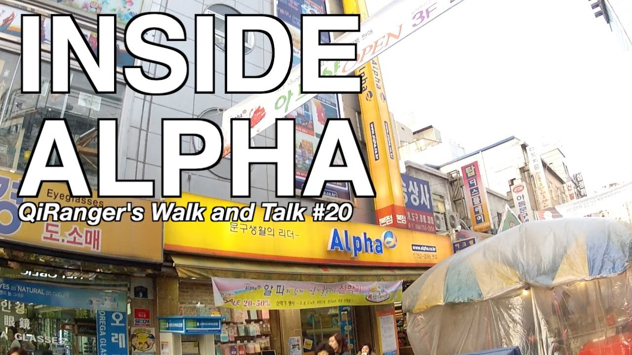 4b1ca2fc789 Inside a Korean Office Supply Store - QiRanger s Walk and Talk  20 ...