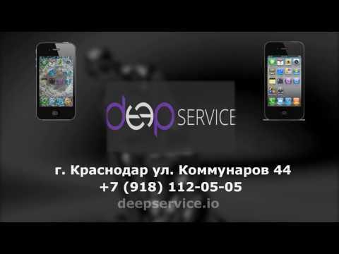 Ремонт телефонов, смартфонов и планшетов в Краснодаре