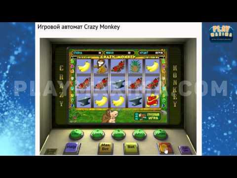 Ігрові автомати чукча онлайн
