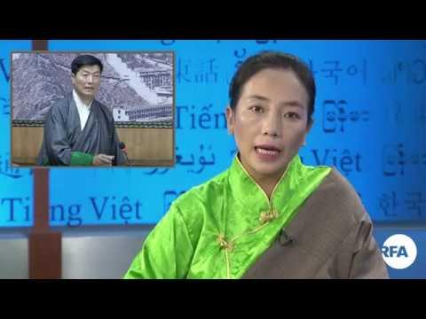 RFA Tibetan TV News Segment 09 25 2018 Guru Choeji