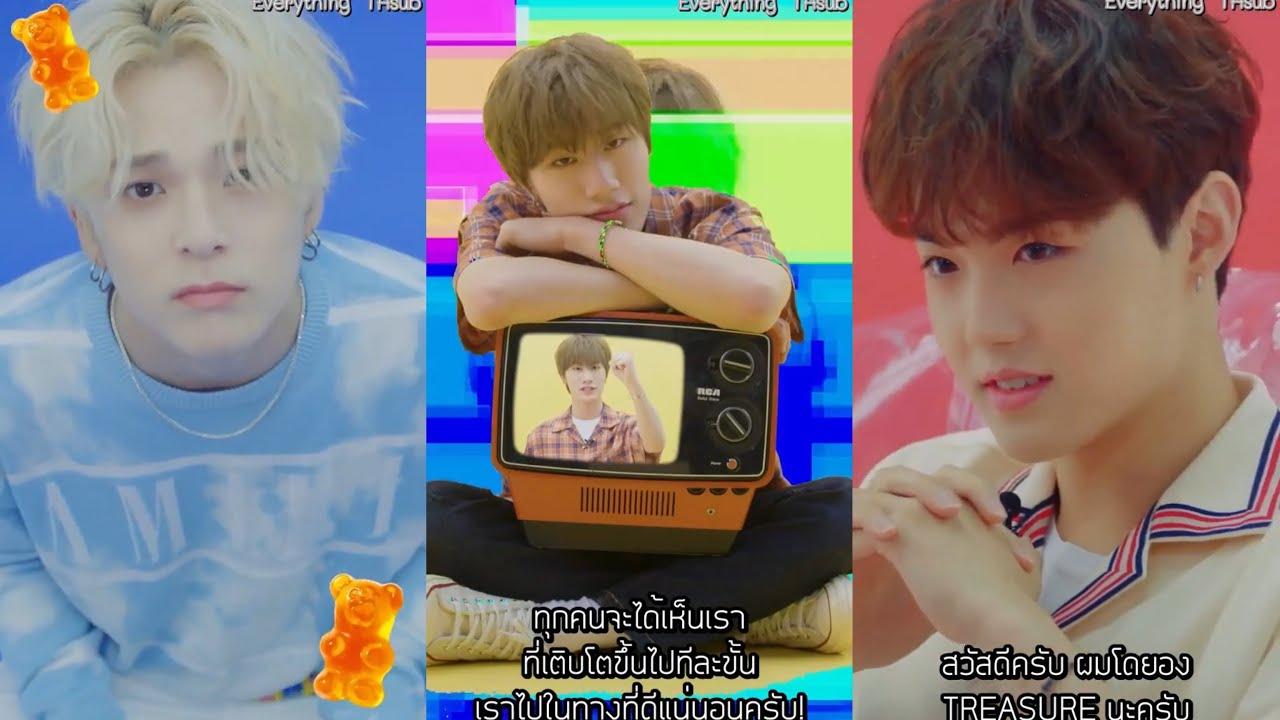[Thaisub] TREASURE - PR VIDEO [ASAHI X BANG YE DAM X DOYOUNG]