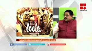 Director Sohan Roy In Morning Reporter 12/11/15
