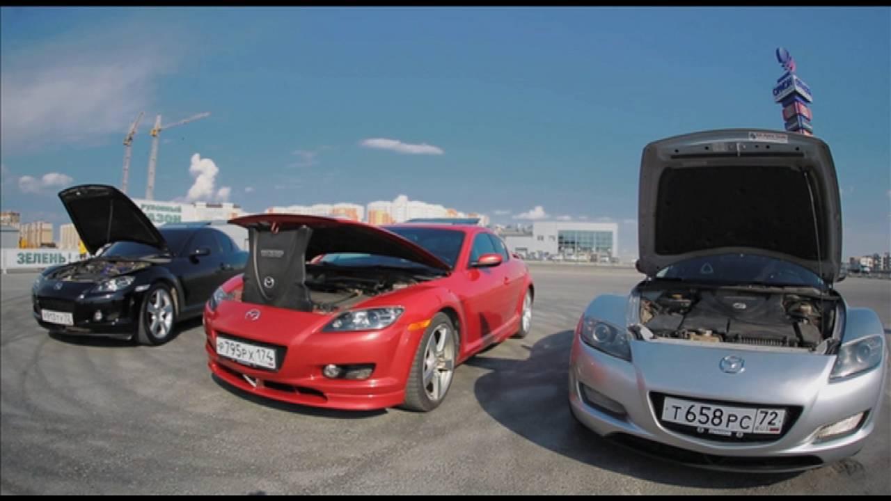 Mazda rx-8. 2003 г. , 42 000 км. Бензиновый, мех. , 1. 3 л / 250 л. С. , задний, купе. Магадан, 12. 06. 2018. 450 000p. Обмен · смотреть все 3 фото. Mazda rx-8.