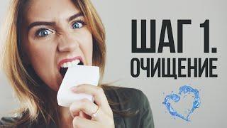 видео Этапы ухода за кожей лица