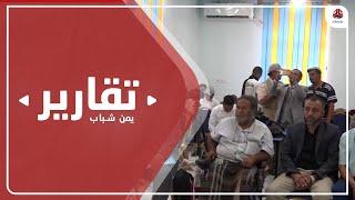 ندوة تستعرض جرائم مليشيا الحوثي الإرهابية بصنعاء خلال عام