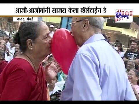 Senior Citizen incontri a Mumbai incontri nessun contatto tra le date