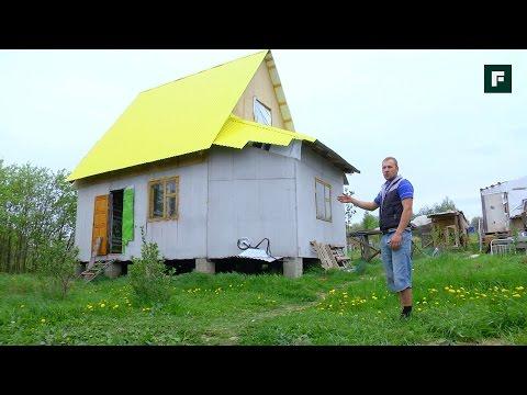 видео: Жизнь в деревне Темьянь или Инь и Ян по-русски. Часть 1 // forumhouse