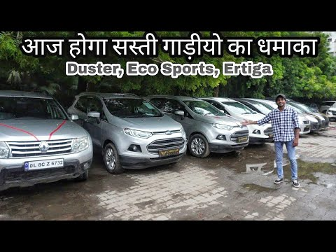 Second hand Used Cars in Delhi | Cheap Price | Second hand Cars | Loan Available | @Moto Beast