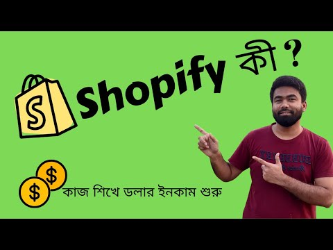 what is shopify.