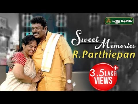 Actor/Director R.Parthiepan on Manam Thirumbuthe | Part 1 | 15/01/2017 | Puthuyugam TV