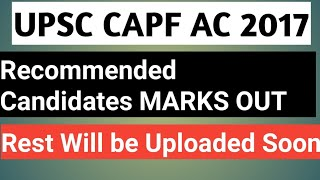 upsc-capf-2017-final-marks-out