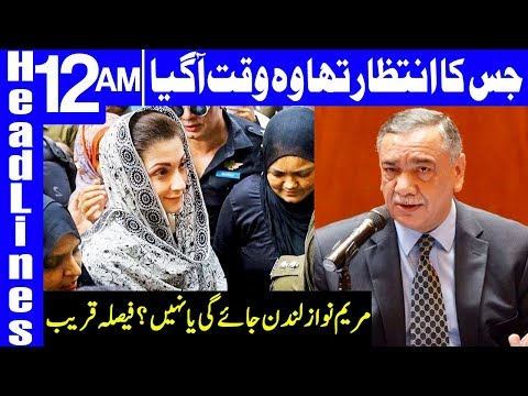 LHC division bench to hear petition of Maryam Nawaz on Today | Headlines 12 AM | 9 Dec 2019 | Dunya