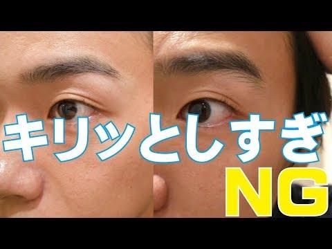 美容自然で清潔感のあるモテ眉毛の簡単な作り方注意細眉はヤンキーの入口