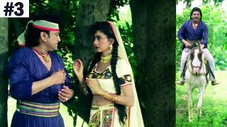 સુપરહીટ ગુજરાતી ફિલ્મ | Raj Rajwan Full Movie | 3/10 | Naresh Kanodia | Minakshi | Ramesh Mehta