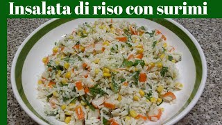 Squisita  Insalata di riso con surimi Итальянский  рисовый салат с крабовами палочками
