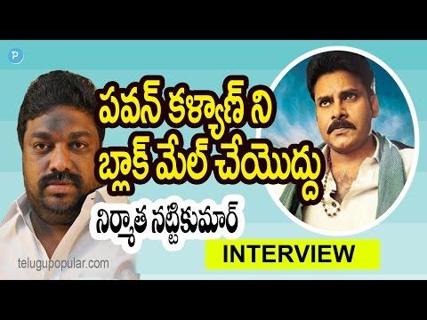 Producer Natti Kumar about Pawan Kalyan - Telugu Popular TV