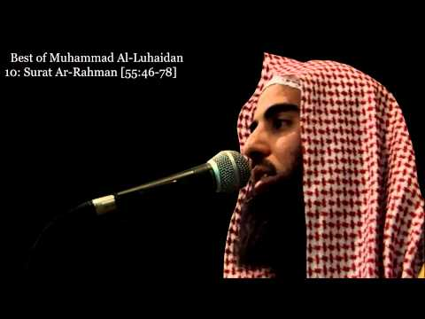 Best of Muhammad Al-Luhaidan ۩ - Part 2 (MP3 Link in Description)