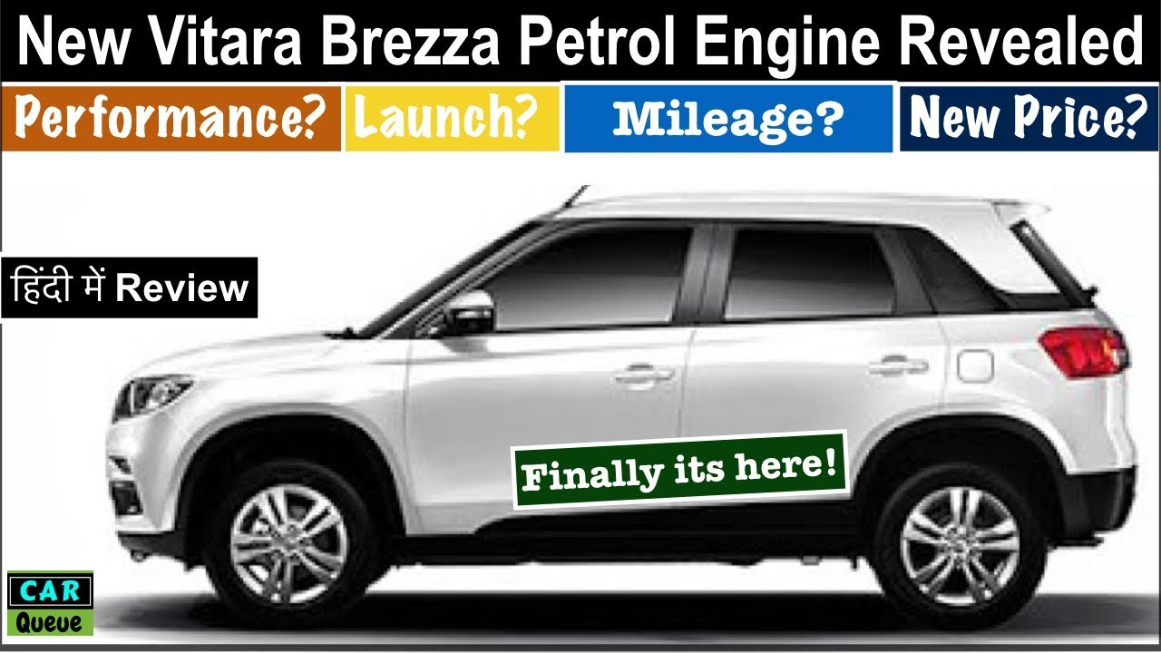 2018 Maruti Brezza Petrol Engine Review Price Launch Features