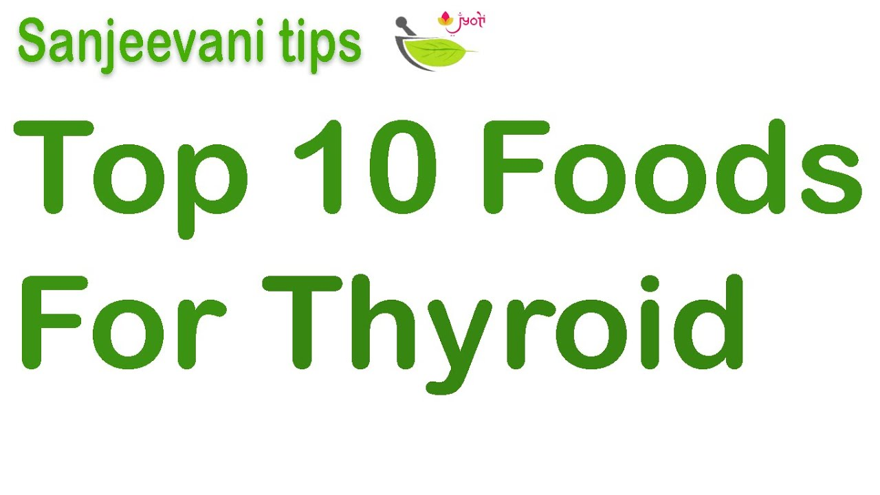 Thyroid Diet in Hindi