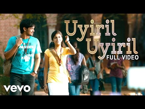 Vallinam - Uyiril Uyiril Song Video   SS Thaman