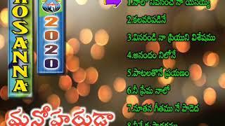Hosanna ministries 2020 songs