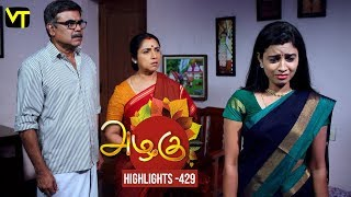 Azhagu - Tamil Serial | அழகு | Episode 429 Highlights | Sun TV Serials | Revathy | Vision Time