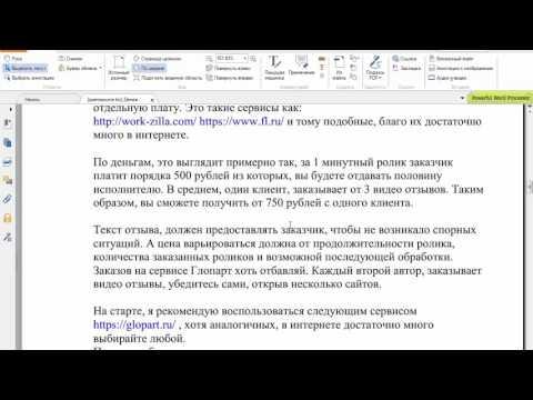 - Отзыв на курс ДЕНЕЖНЫЙ ТИТАН 450 000 ЗА 3 МЕСЯЦА