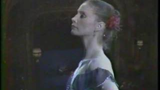 1984 SUZANNE FARRELL w/ Chicago City Ballet