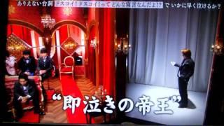 Twitter http://twitter.com/Hana_eight__ 安田章大さんが前回出した記...