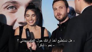 رأي الفنانين الاتراك بعد مشاهدة فيلم معجزة في الزنزانة السابعة 7 Koğuştaki Mucize Röportajları 
