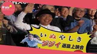 木梨憲武(56)が1日、都内で、公開中の主演映画「いぬやしき」(佐...