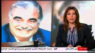 Panorama: will the trial of suspects in Hariri assassination reveal the unknown?