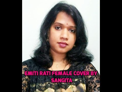 emiti rati seje abhula smruti female cover by Shreya Sangita